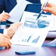تفاوتهای حسابداری بازرگانی و دولتی